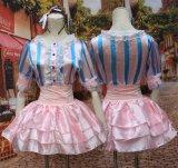 すーぱーそに子メイド 風 コスプレ 衣装 通販 オーダーメイド