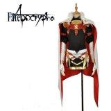 Fate/Apocrypha アストルフォ  風 コスプレ 衣装 通販 オーダーメイド